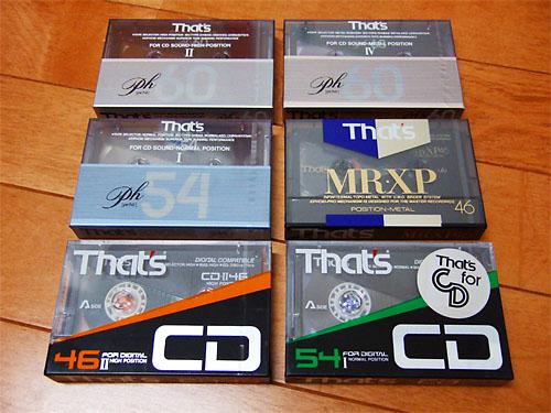 片付けてたら出てきた物 カセットテープthat s編 音と風とロボロフスキー